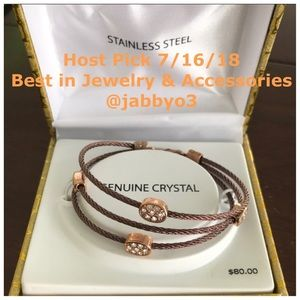 Jewelry - Copper colored 3 band bracelet with ovals NWT 